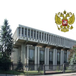 Актуальные вопросы консульской направленности