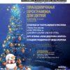 Советник, декабрь 2014 (№10) 0