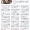 Советник, декабрь 2015 (№21) 1