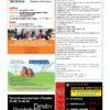 Советник, февраль 2015 (№12) 2