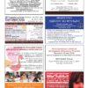 Советник, июнь 2014 (№4) 2