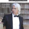 Советник, май 2014 (№3) 0