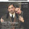 Советник, март 2014 (№1) 0