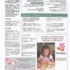 Советник, март 2014 (№1) 2