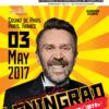 Советник, март 2017 (№34) 0