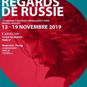 """""""Взгляд из России"""" – Неделя современного российского кино в Париже"""