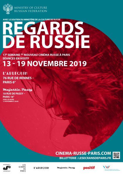 Взгляд из России  Неделя современного российского кино в Париже