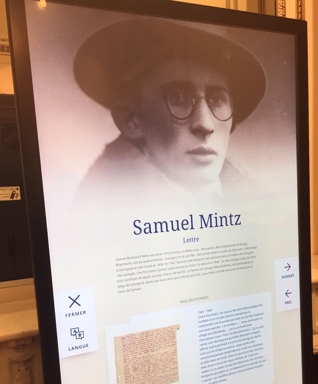 30 января-10 апреля 2020. Интерактивная выставка Путь к Победе: советские евреи во Второй мировой войне